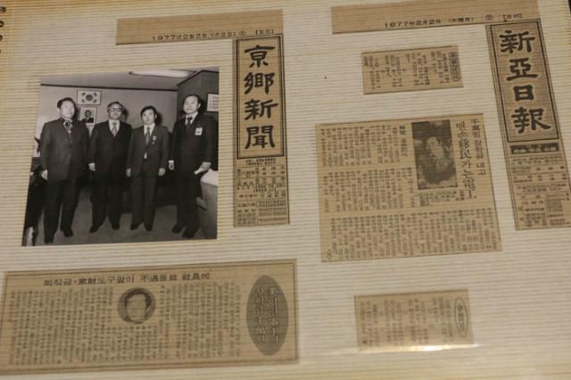 뉴욕-김태희-신문보도01.jpg