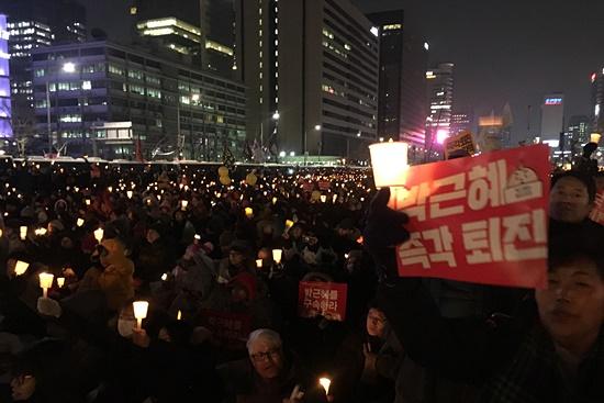 박근혜퇴진시위0121-2017-1.jpg