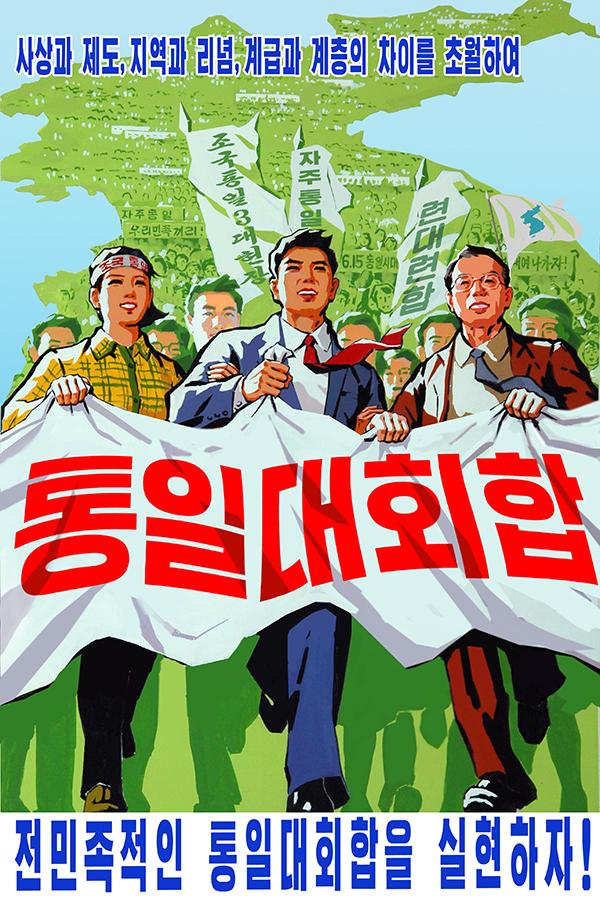 onekorea02.jpg