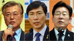 민주당대선경선후보들.jpg