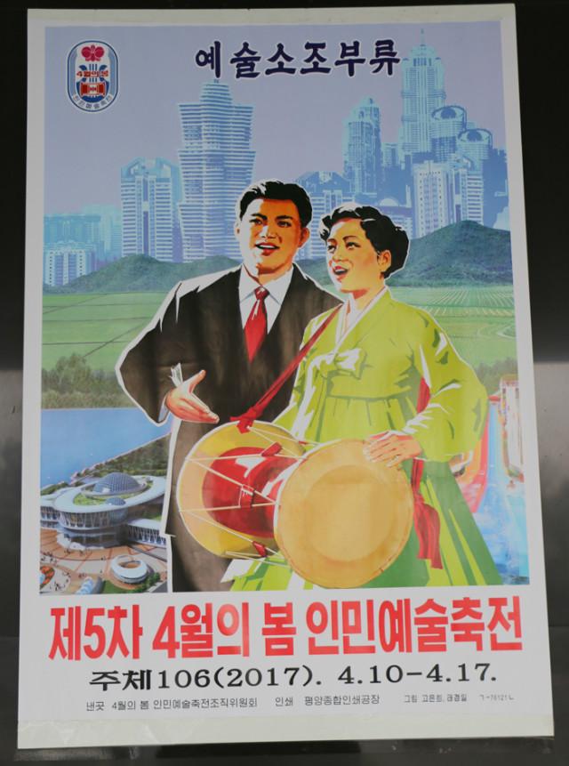 방북74-포스터01.jpg