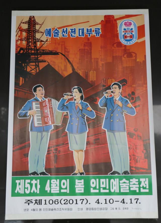 방북74-포스터02.jpg