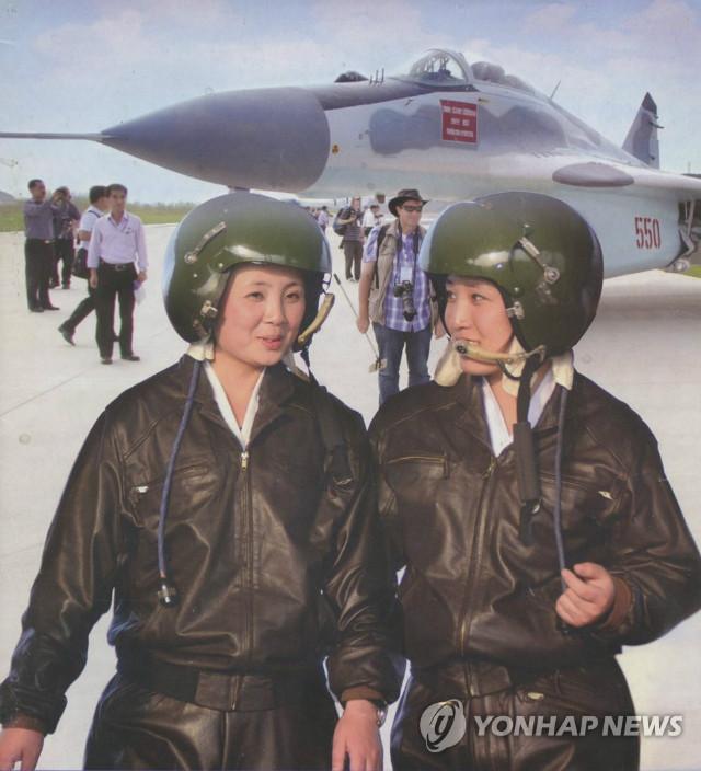 조선전투비행술경기대회0.jpg
