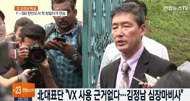 김정남-이정철기소포기.jpg