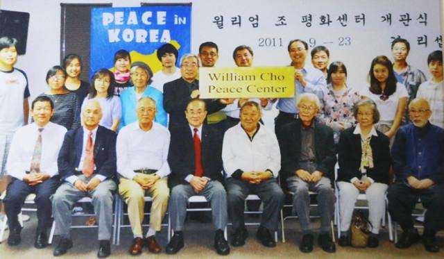 이재수-윌리엄조평화센터.jpg