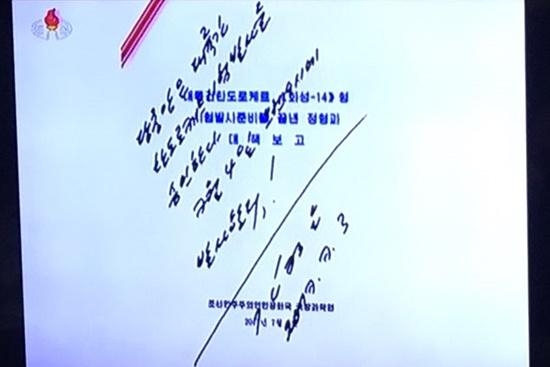북 미사일발사05.jpg