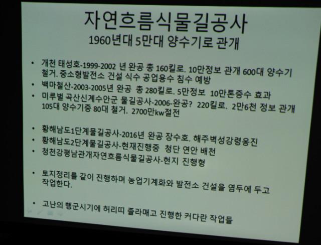 김수복-해설.jpg