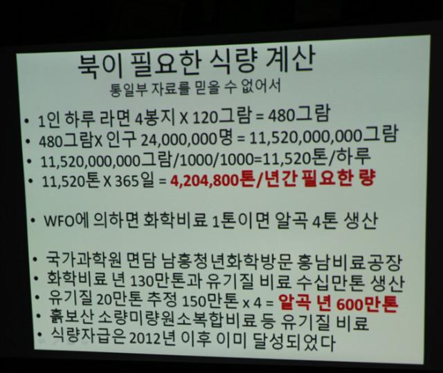김수복-해설식량.jpg