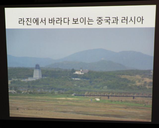 김수복-해설라진서 본 중-러.jpg