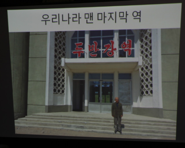 김수복-해설맨마지막역.jpg