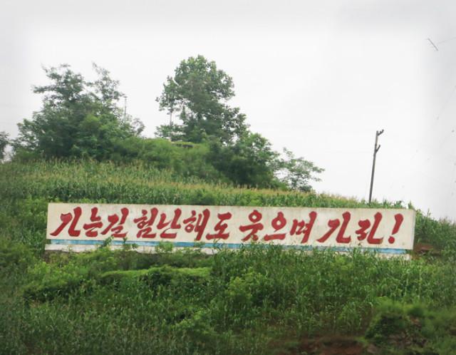 방북75-열차01.jpg