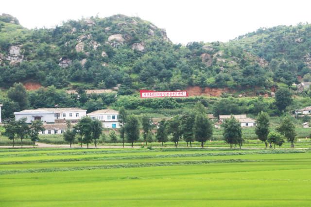 방북75-열차02.jpg
