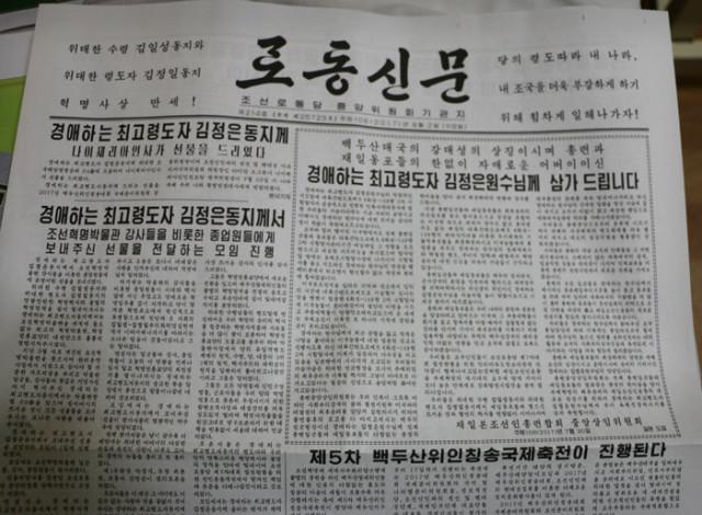 방북75재일동포01 - Copy.jpg