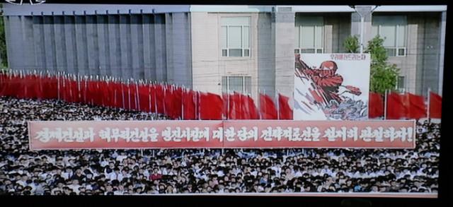 방북75-규탄대회02.jpg