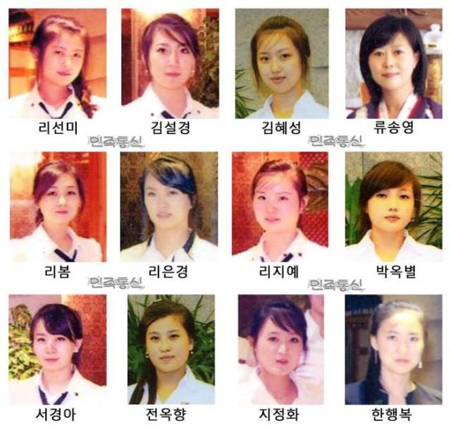 조선납치여성들.jpg