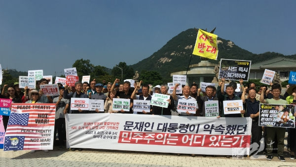 문재인규탄시위.jpg