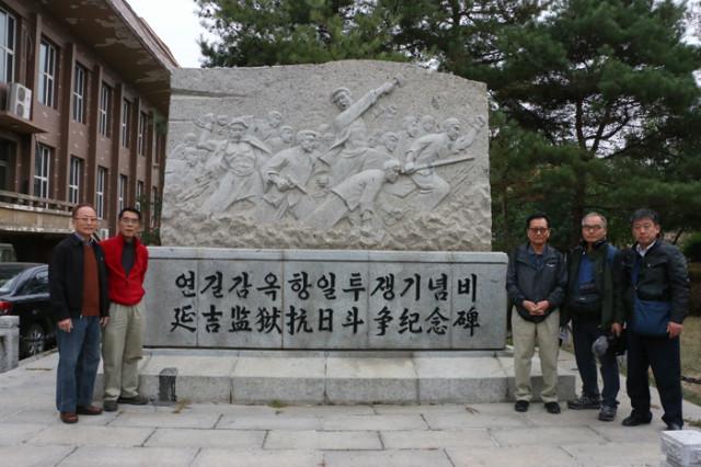 기획-연길감옥항일혁명기념비.jpg