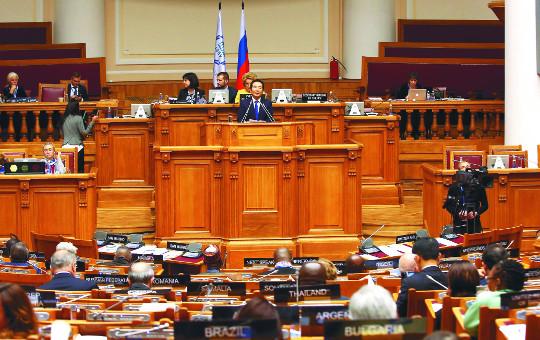 러시아국제의회 회의.jpg