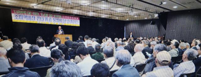 일본통일-평통협01.jpg