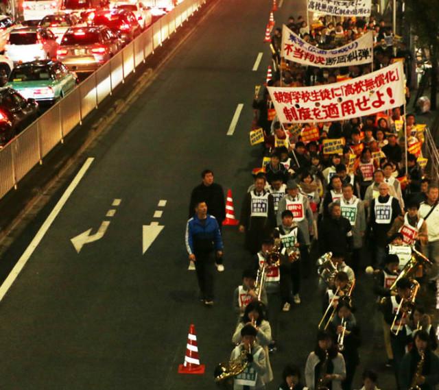 일본통일-무상화시위-허종만일행01.jpg