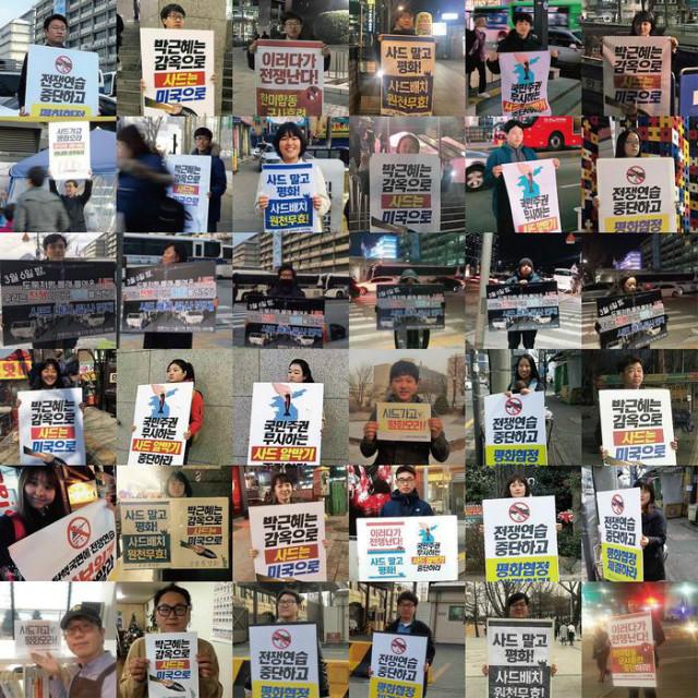 반전평화시위.jpg