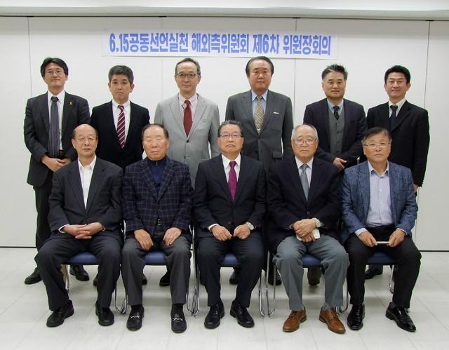 일본통일-손형근위원장선거.jpg
