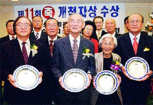 황인관교수89회 생일02.jpg