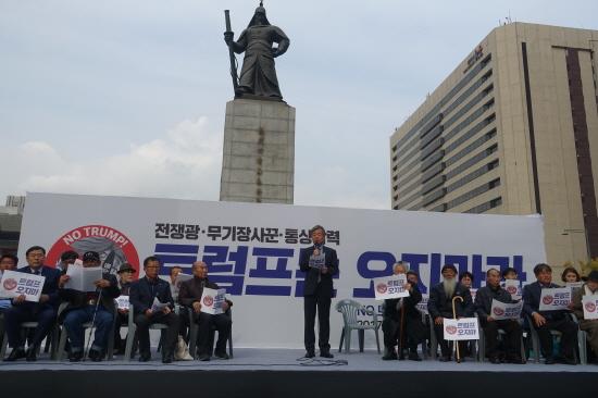 트럼프반대범국민대회.JPG