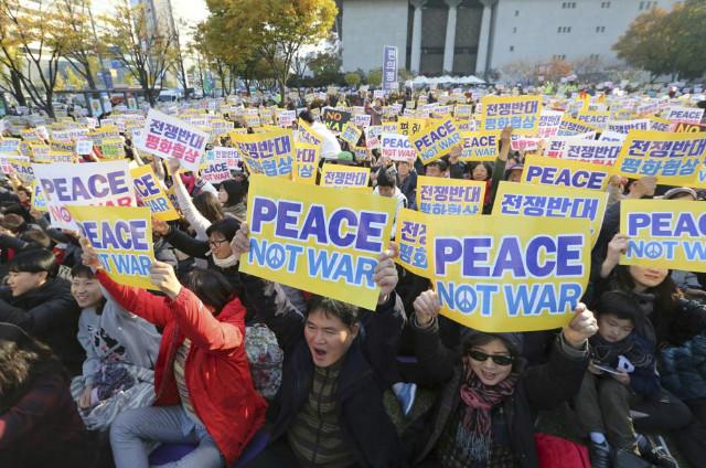 트럼프반대-서울시위02.jpg