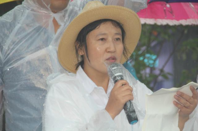 김련희호소.jpg