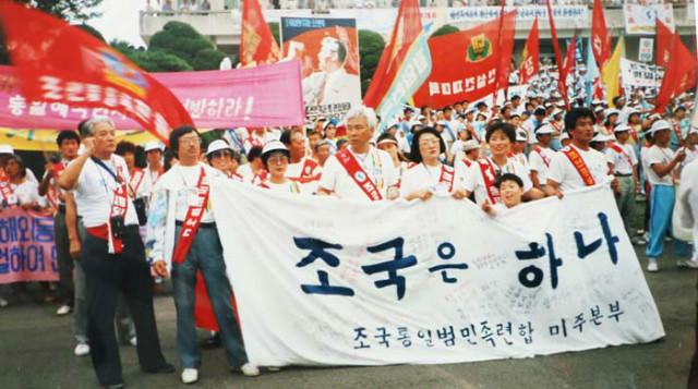 양은식-범민족대회참가평양02.jpg