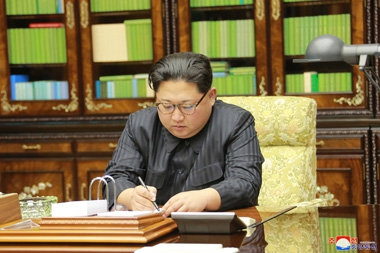 김정은위원장수표.jpg