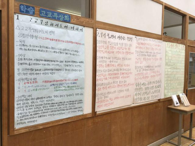 조선학교-린다모002.jpg
