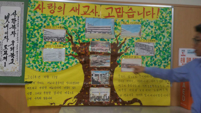 조선학교-린다모006.jpg