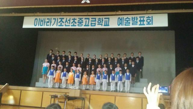 조선학교-린다모두번째05.jpg