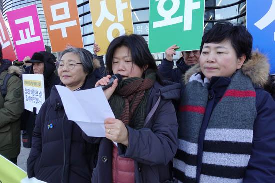 조선학교지원규탄모임-서울.jpg