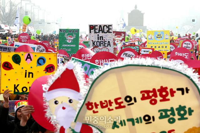 서울평화시위01.jpg