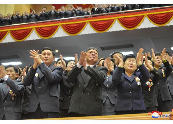 로동당제5차세포위원장대회-김정은05.jpg