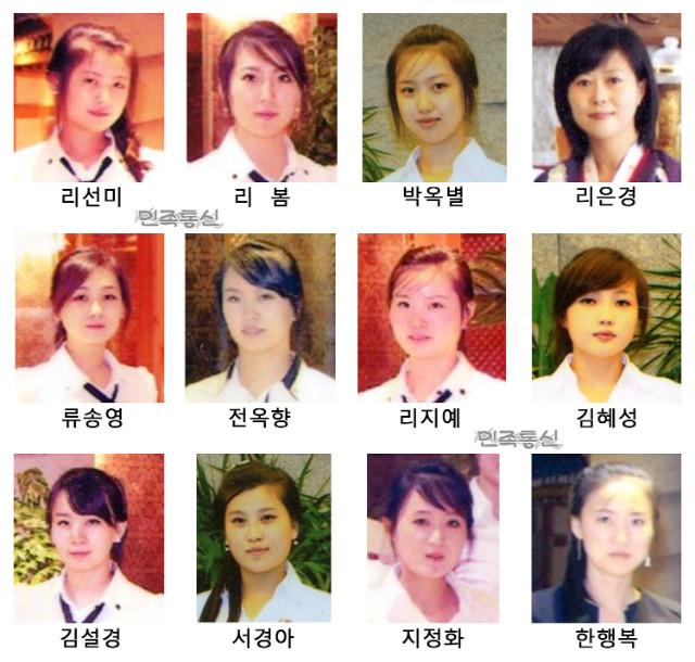 12명 사진 이름 정정 3000 (1).jpg