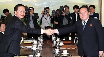 새해남북고위급회담.jpg