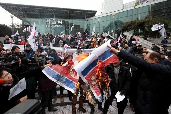 반북시위.jpg