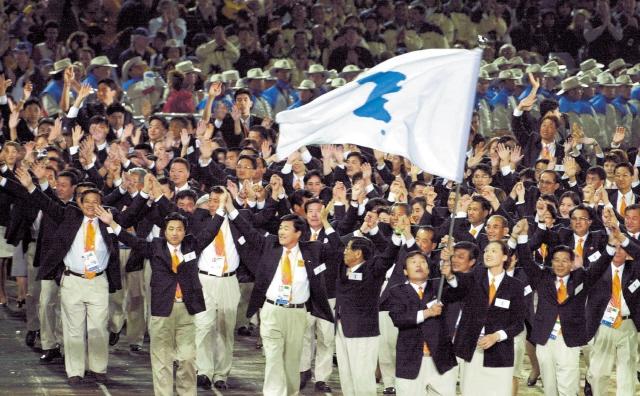 평창올림픽-단일기.JPG