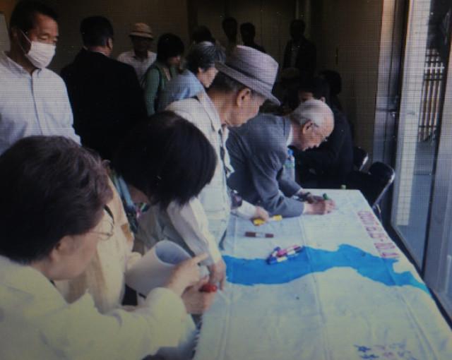 일본통일-평통협.jpg