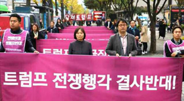 트럼프반대-서울시위01.jpg