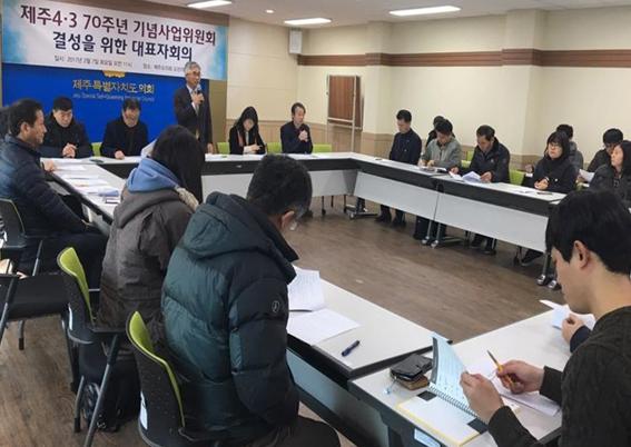 제주43행사-사진대회.jpg