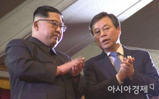 남측예술단-김정은위원장부부01.jpg