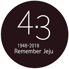 제주43행사-영문선전.png