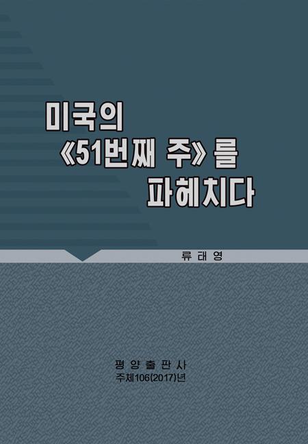 류태영박사-도서출판.jpg