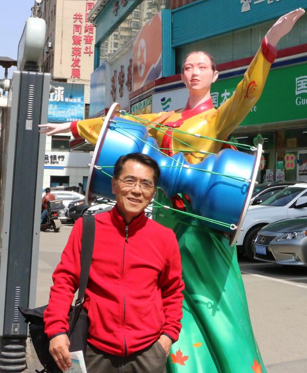 중국조선족-시타조선타운01.jpg