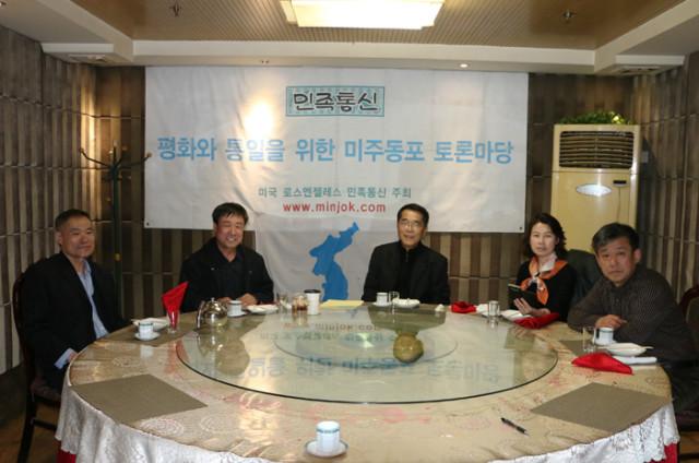중국조선족-재중조선인총연합01.jpg